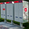 Canada Post Community Mailboxes: Single Family Homes, Townhouses and Industrial Complexes